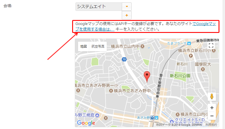 Wordpress Event Organiser 使い方 会場