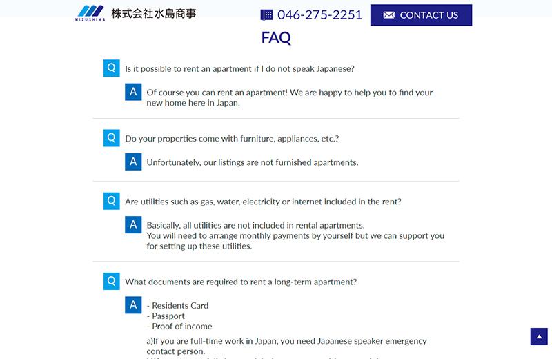 水島商事様 外国人向けランディングページ