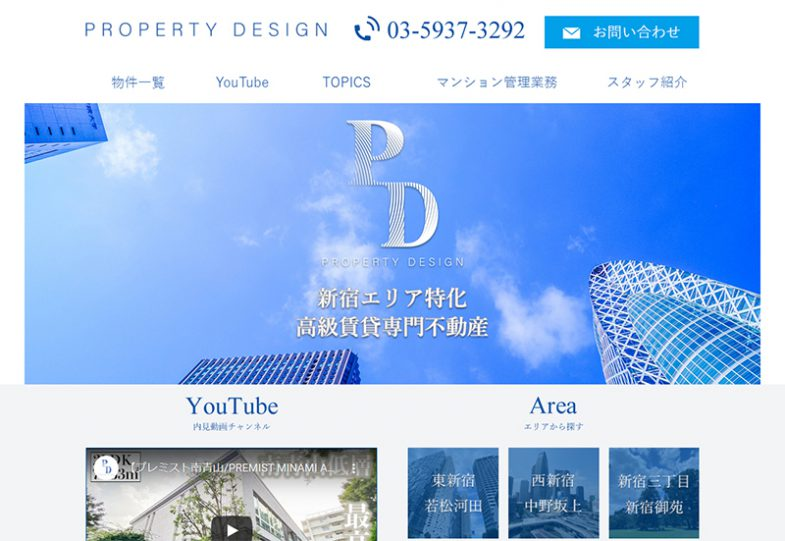PROPERTY DESIGN